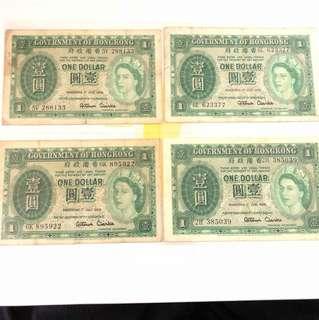 1956,58,59年壹元四張