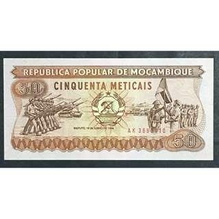 Mozambique 50 meticais 1986 UNC