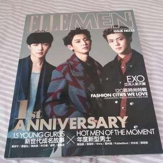EXO Ellemen雜誌