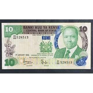 Kenya 1982 10 Shilling F