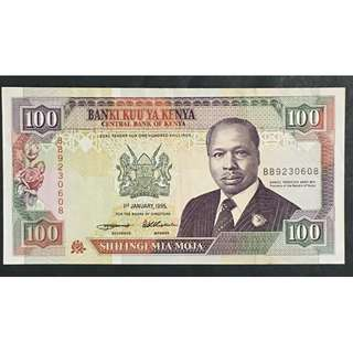 Kenya 1995 100 shilling F