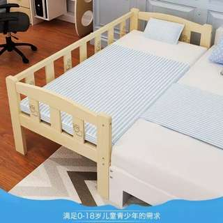 Baby Bed, Child Bed