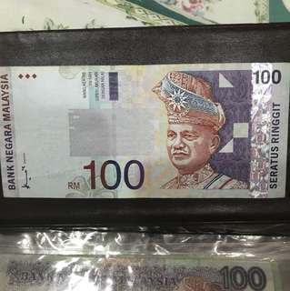 RM 100 notes