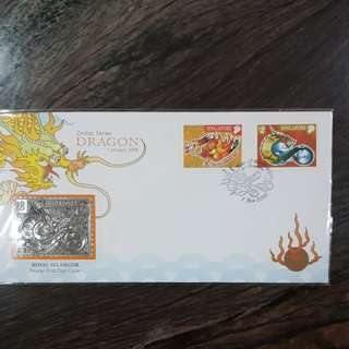 Zodiac Dragon series 2000 FDC
