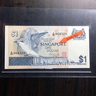 Gutter fold bird series one dollar