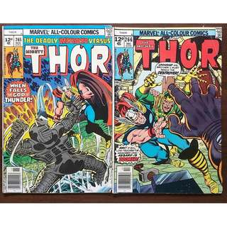 The Mighty Thor #265-266 Loki The Destroyer (1977) Walt Simonson