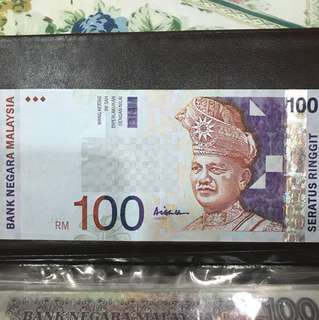 RM 100 note