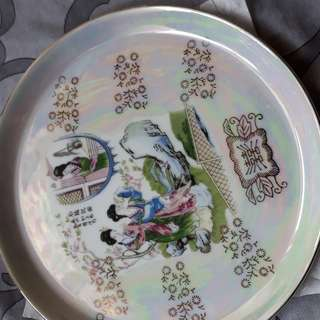 vintage Japanese plate mid 1900