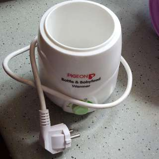Pigeon Bottle And Baby Food Warmer