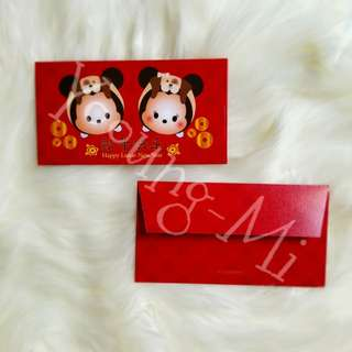 Tsum Tsum Hongbao/ Red packets / Angpao / Red Envelopes
