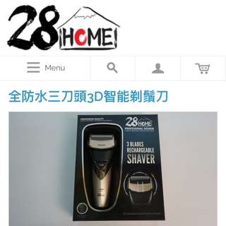 Professional Shaver For men