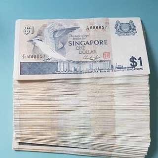 Singapore bird series  $1 note