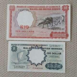 水牛 & Malaya