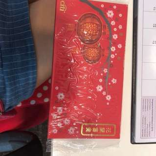 Citibank red packet Angbao 2018