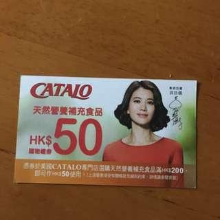 包郵 CATALO 天然營養補充食品 $50 coupon