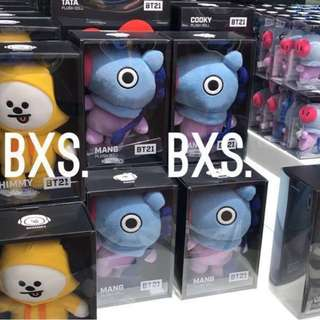<LAST ORDER> Official Bangtan Boys bt21 BT 21 goods : bag charm / standing doll plush / pillow cushion TATA COOKY SHOOKY CHIMMY RJ MANG VAN KOYA // jungkook jimin taehyung v rap Monster jin Suga jhope