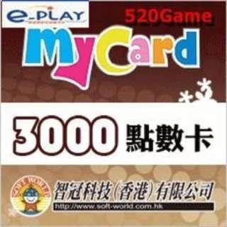 My card 3000 點