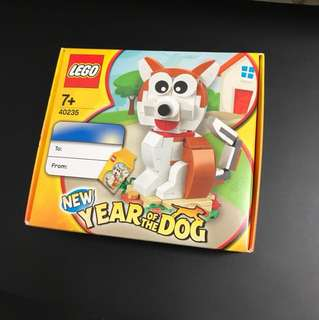 Lego 40235 New Year of the Dog