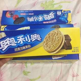 Golden oreo chocolate flavour import snacks