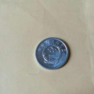 1990年2分 人民幣