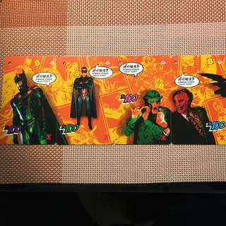 地鐵蝙蝠俠票(全套)