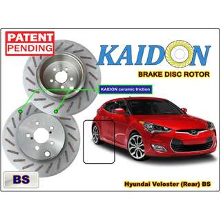 "Hyundai Veloster brake disc rotor KAIDON (REAR) type ""BS"" / ""RS"" spec"