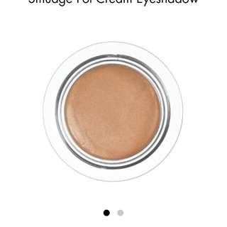 Elf eyeshadow Smudge pot