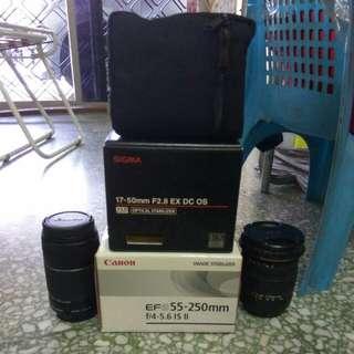 Canon 450D + Sigma 17-50 + EFS 55-250 IS II + Hand Grip