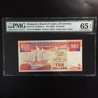 Golden Serial 4 Singapore $10 Ship Series Note (PMG 65EPQ)