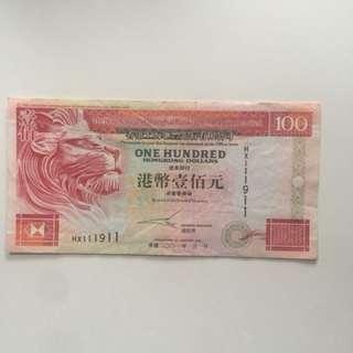 2001 匯豐靚號