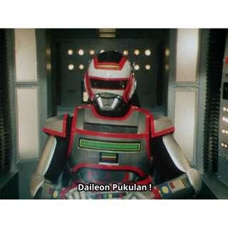 Kyojuu Tokusou Juspion Teks Indonesia Episode Lengkap