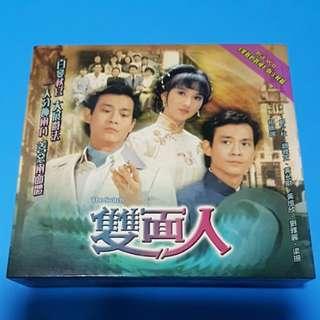 TVB Drama 雙面人 VCD