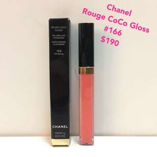 $190 Chanel Rouge CoCo Gloss