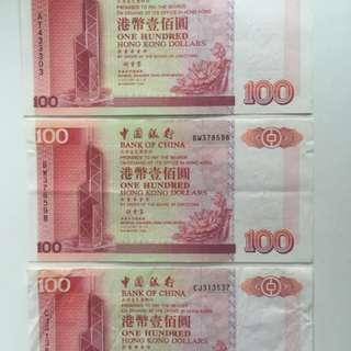 中銀2000年$100 3張