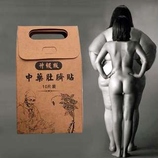 [PO] CHINESE HERBAL SLIMMING PATCH
