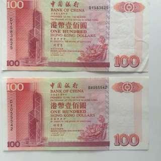 中銀1999年$100兩張
