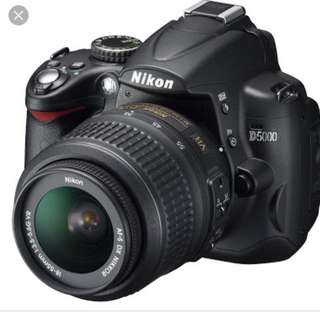 NIKON D5000 with Kit Lens only