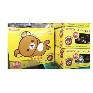 🚚 日本 拉拉熊焦糖風味巧克力