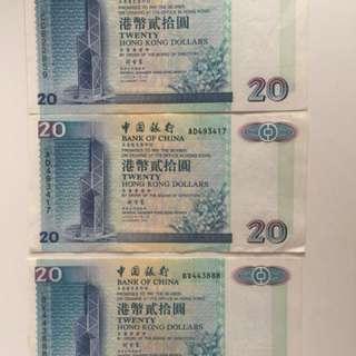 中銀2000年$20 三張