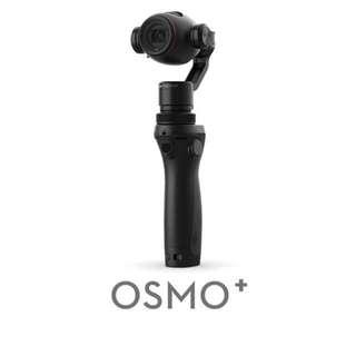 DJI Osmo+ (4 batteries)