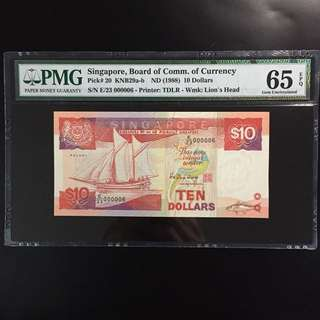 Golden Serial 6 Singapore $10 Ship Series Note (PMG 65EPQ)