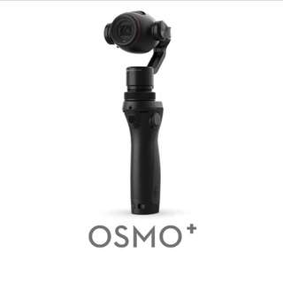 DJI Osmo + with 4 batteries (Mint)
