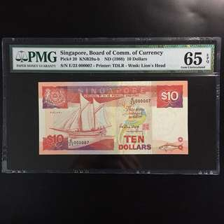 Golden Serial 7 Singapore $10 Ship Series Note (PMG 65EPQ)