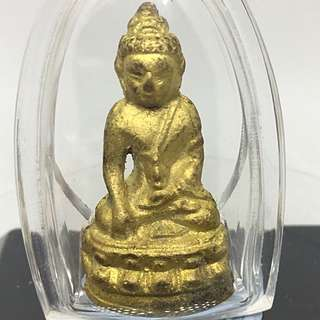 Wat Suthat. Mass Chanted. Phra Kring 9 Yod: Phra Kring Thong Thip- Yod no6. 2538. $70