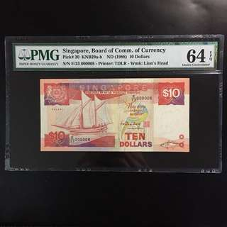 Golden Serial 8 Singapore $10 Ship Series Note (PMG 64EPQ)