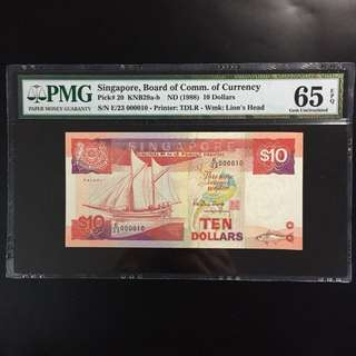 Golden Serial 10 Singapore $10 Ship Series Note (PMG 65EPQ)