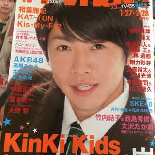 Jpop magazine (3)