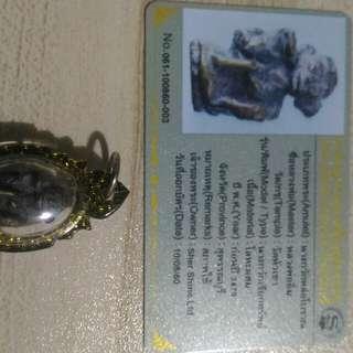 龍婆嚴 2479 招財女神