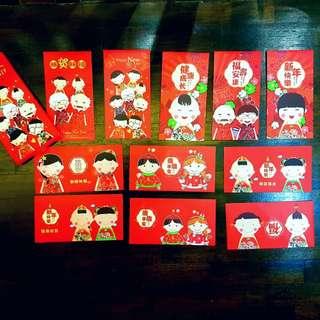 Ang Bao | Red Packets | Hong Bao | CNY 2018 Red Packets | Family Red Packet |全家福红包