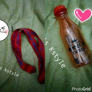 TVXQ / DBSK Water Bottle + Phone Lanyard